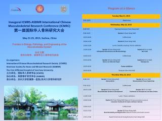 May 21-23, 2013, Suzhou, China