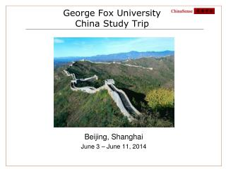 George Fox University  China Study Trip