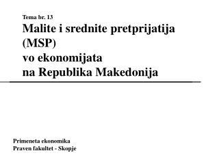 Tema br. 13 Malite i srednite pretprijatija MSP  vo ekonomijata na Republika Makedonija