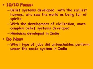 10/ 10  Focus: