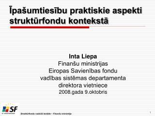 Īpašumtiesību praktiskie aspekti struktūrfondu kontekstā