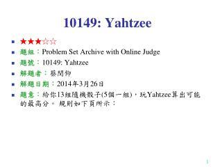10149: Yahtzee