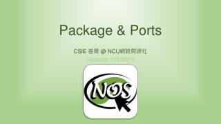 Package & Ports