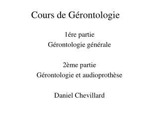 Cours de Gérontologie