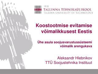 Koostootmise evitamise võimalikkusest Eestis Ühe asula soojusvarustussüsteemi  võimalik arengukava
