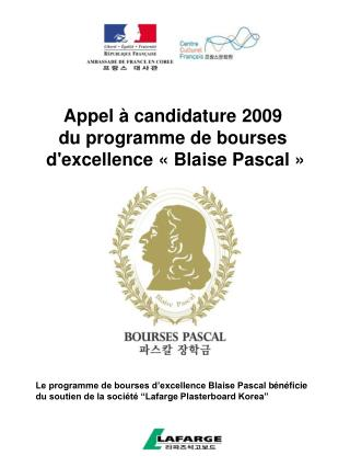 Appel à candidature 2009  du programme de bourses  d'excellence «Blaise Pascal»