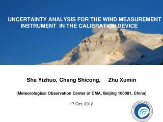 UNCERTAINTY ANALYSIS FOR THE WIND MEASUREMENT INSTRUMENT  IN THE CALIBRATION DEVICE