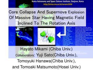 Hayato Mikami (Chiba Univ.) Collaborators : Yuji Sato(Chiba Univ.), Tomoyuki Hanawa(Chiba Univ.),