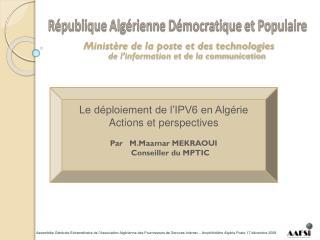 Ministère de la poste et des technologies         de l'information et de la communication