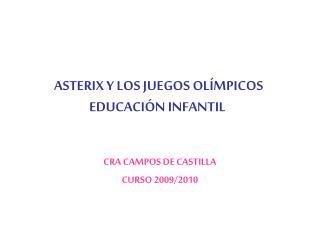 ASTERIX Y LOS JUEGOS OLÍMPICOS EDUCACIÓN INFANTIL