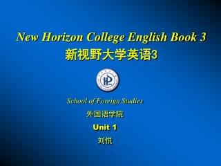 New Horizon College English Book 3 新视野大学英语 3