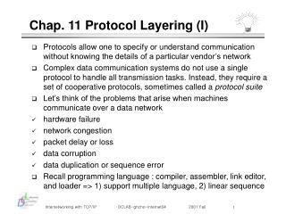 Chap. 11 Protocol Layering (I)