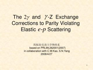 The       and     -Z  Exchange Corrections to Parity Violating Elastic        Scattering