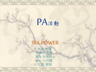 SEX POWER                 News