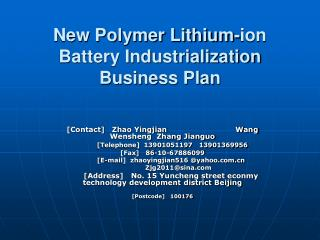 New Polymer Lithium-ion Battery Industrialization Business Plan