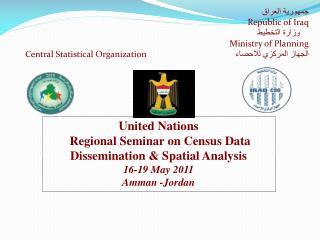 جمهورية العراق Republic of Iraq