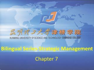 Bilingual Series-Strategic Management