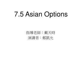 7.5 Asian Options