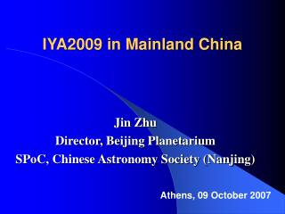 IYA2009 in Mainland China