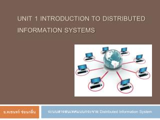 Unit 1 introduction to Distributed information systems