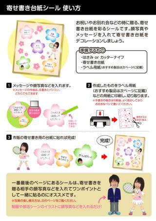参考 URL sanwa.co.jp/product/syohin.asp?code=LB-EM02&cate=1