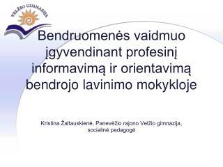 Bendruomenės vaidmuo įgyvendinant profesinį informavimą ir orientavimą bendrojo lavinimo mokykloje