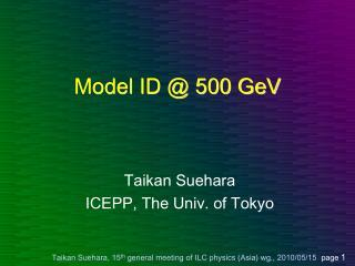 Model ID @ 500 GeV
