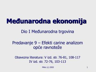 Me?unarodna ekonomija