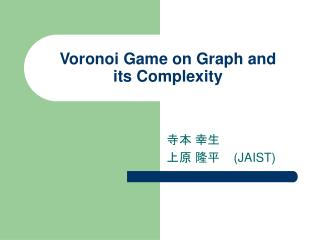 Voronoi Game on Graph and its Complexity