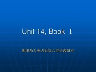 Unit 14, Book Ⅰ