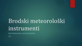 Brodski  meteorološki instrumenti