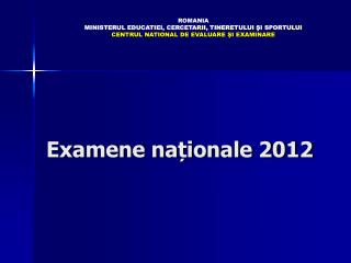 Examene naționale 2012