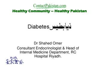 Dr Shahed Omer