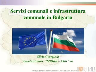 Servizi comunali e infrastruttura comunale in Bulgaria