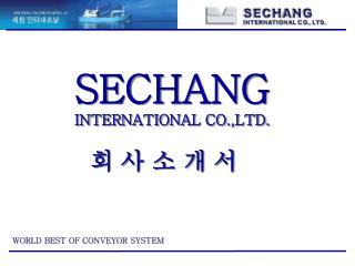 SECHANG  INTERNATIONAL CO.,LTD. 회 사 소 개 서