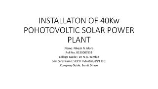 Solar Company Profiles
