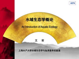 An Introduction of Aquatic Ecology