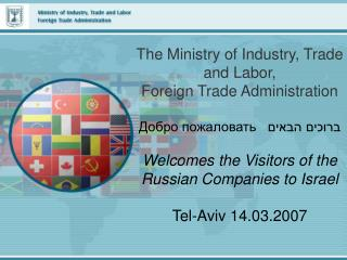 The Ministry of Industry, Trade and Labor, Foreign Trade Administration