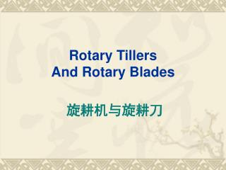Rotary Tillers And Rotary Blades