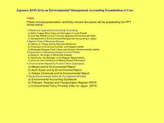 Japanese KOGAI in an Environmental Management Accounting Examination:A Case index