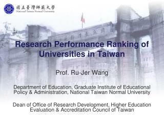 Research Performance Ranking of Universities in Taiwan