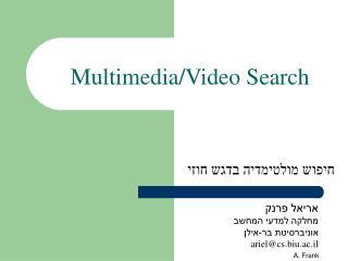 Multimedia/Video Search