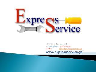 goZiaSvilis  2-e  Sesaxvevi     #19 tel :  +995 32 2526685    /   +995 514 100 100