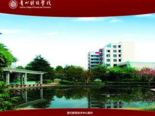 货  币  银  行   学 HUOBI YINHANG XUE