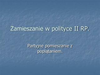 Zamieszanie w polityce II RP.