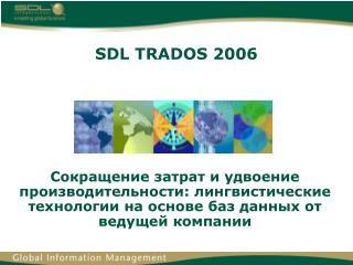 SDL TRADOS 2006