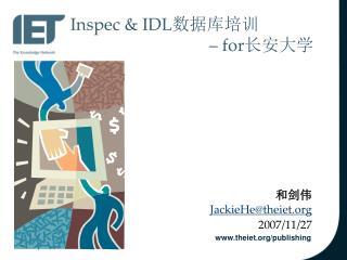 Inspec & IDL 数据库培训  – for 长安大学