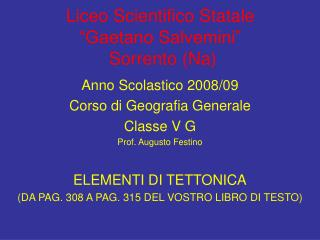 Liceo Scientifico Statale   Gaetano Salvemini    Sorrento Na