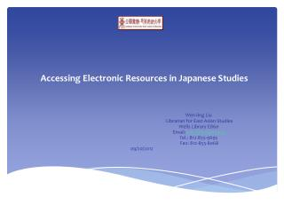 Accessing Electronic Resources in Japanese Studies