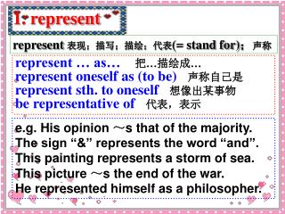 represent … as… 把 … 描绘成 … represent oneself as (to be) 声称自己是 represent sth. to oneself 想像出某事物